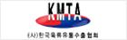 한국육류수출입협회